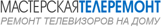 Мастерская Телеремонт iv-rem.ru -